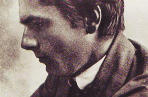 Povodom 100 godina od smrti Vladimira Gaćinovića